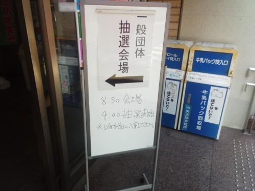 DSC_1642