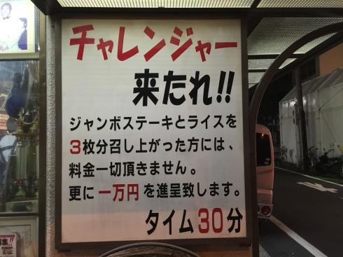 image(24)1